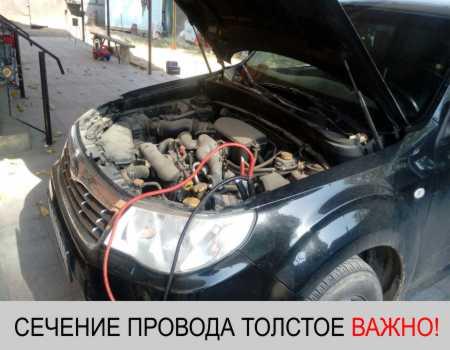 прикурить авто алматы