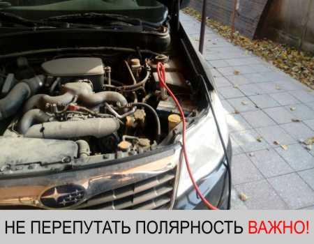 прикурить машину алматы