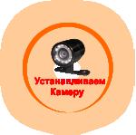 установка камеры заднего вида