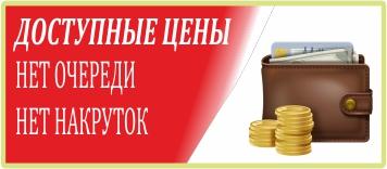 Геометрия колес Алматы недорого
