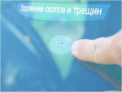Ремонт лобовых стекол Астана