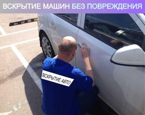 всрытие авто астана